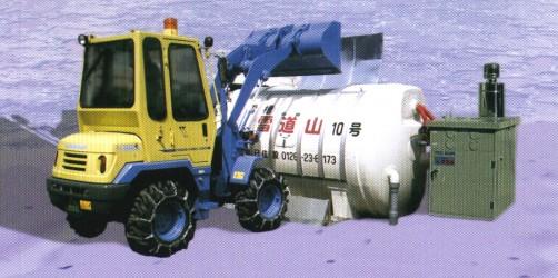 大型融雪槽ガバチョ